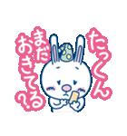 Dear たっくん(個別スタンプ:24)