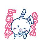 Dear たっくん(個別スタンプ:25)