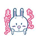 Dear たっくん(個別スタンプ:28)