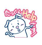 Dear たっくん(個別スタンプ:29)