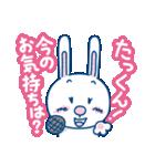 Dear たっくん(個別スタンプ:31)