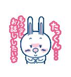 Dear たっくん(個別スタンプ:33)