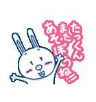 Dear たっくん(個別スタンプ:34)