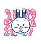 Dear たっくん(個別スタンプ:37)