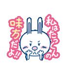 Dear たっくん(個別スタンプ:38)