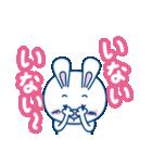 Dear たっくん(個別スタンプ:39)