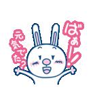 Dear たっくん(個別スタンプ:40)