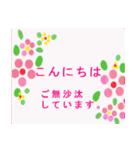 ゆかさんにお薦め。お花のスタンプ。(個別スタンプ:02)