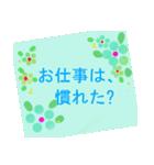 ゆかさんにお薦め。お花のスタンプ。(個別スタンプ:04)