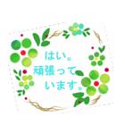 ゆかさんにお薦め。お花のスタンプ。(個別スタンプ:05)