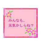 ゆかさんにお薦め。お花のスタンプ。(個別スタンプ:06)