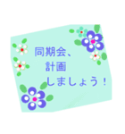 ゆかさんにお薦め。お花のスタンプ。(個別スタンプ:10)