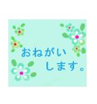 ゆかさんにお薦め。お花のスタンプ。(個別スタンプ:14)