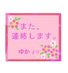 ゆかさんにお薦め。お花のスタンプ。(個別スタンプ:15)