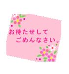 ゆかさんにお薦め。お花のスタンプ。(個別スタンプ:17)