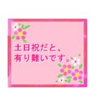 ゆかさんにお薦め。お花のスタンプ。(個別スタンプ:21)
