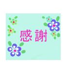 ゆかさんにお薦め。お花のスタンプ。(個別スタンプ:23)