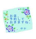 ゆかさんにお薦め。お花のスタンプ。(個別スタンプ:26)