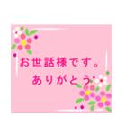 ゆかさんにお薦め。お花のスタンプ。(個別スタンプ:27)