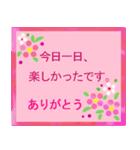 ゆかさんにお薦め。お花のスタンプ。(個別スタンプ:29)
