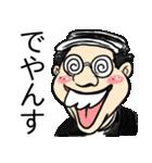 色んな方言と~弁(個別スタンプ:01)