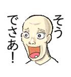 色んな方言と~弁(個別スタンプ:04)