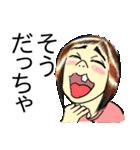 色んな方言と~弁(個別スタンプ:05)