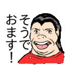 色んな方言と~弁(個別スタンプ:07)
