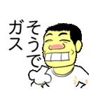 色んな方言と~弁(個別スタンプ:08)