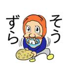 色んな方言と~弁(個別スタンプ:09)
