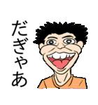 色んな方言と~弁(個別スタンプ:11)
