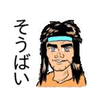 色んな方言と~弁(個別スタンプ:13)