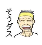 色んな方言と~弁(個別スタンプ:14)
