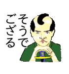 色んな方言と~弁(個別スタンプ:15)