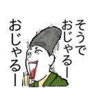 色んな方言と~弁(個別スタンプ:16)