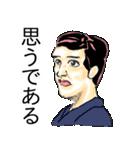 色んな方言と~弁(個別スタンプ:17)