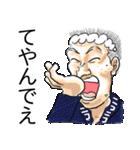 色んな方言と~弁(個別スタンプ:18)