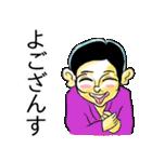 色んな方言と~弁(個別スタンプ:19)