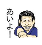 色んな方言と~弁(個別スタンプ:20)