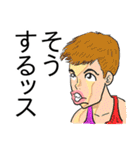 色んな方言と~弁(個別スタンプ:21)