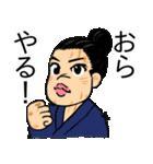 色んな方言と~弁(個別スタンプ:22)