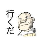 色んな方言と~弁(個別スタンプ:23)