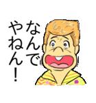 色んな方言と~弁(個別スタンプ:27)