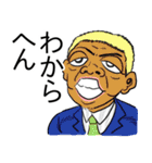 色んな方言と~弁(個別スタンプ:28)