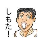 色んな方言と~弁(個別スタンプ:29)
