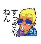 色んな方言と~弁(個別スタンプ:30)