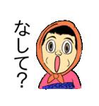 色んな方言と~弁(個別スタンプ:31)