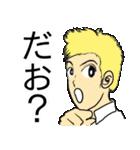 色んな方言と~弁(個別スタンプ:32)