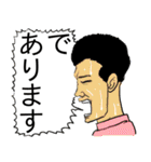 色んな方言と~弁(個別スタンプ:35)