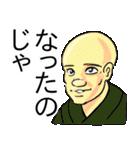 色んな方言と~弁(個別スタンプ:37)